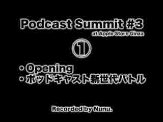 Podcast Summit #3 (1)