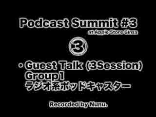 Podcast Summit #3 (3)