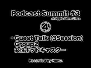 Podcast Summit #3 (4)