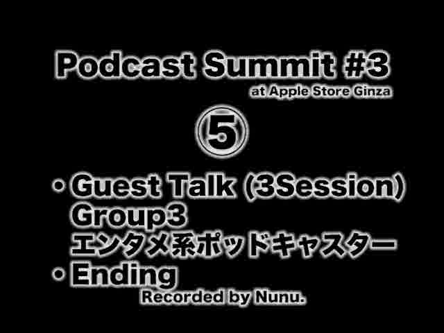 Podcast Summit #3 (5)