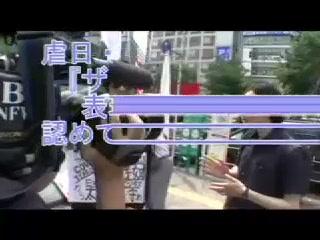 (1/4)虐日映画『ザ・コーヴ』に表現の自由を認めてはならない!