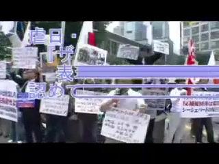(2/4)虐日映画『ザ・コーヴ』に表現の自由を認めてはならない!
