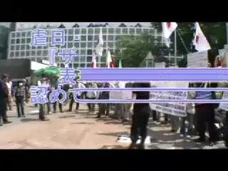 (3/4)虐日映画『ザ・コーヴ』に表現の自由を認めてはならない!