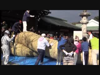 宮地嶽神社のおおしめ祭