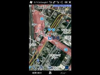 HYBRID W-ZERO3でGoogleマップ