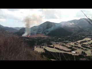 箱根、仙石原すすき草原山焼き 2012年3月14日
