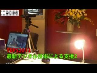 高齢者・障害者を支援するデジタル技術--Kinectセンサー活用事例