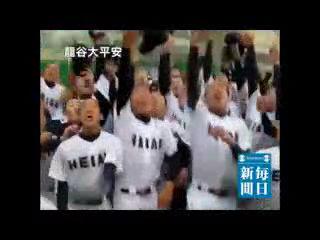 【毎日動画】2013年センバツ出場決定  龍谷大平安(京都)