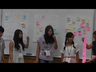 ESDフォーラム2013 サマーセッション