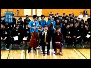 世界に一つだけの音楽教室