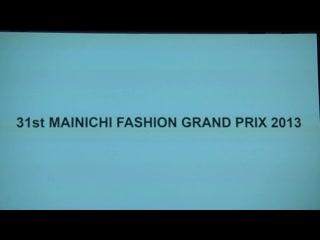 【動画】毎日ファッション大賞表彰式