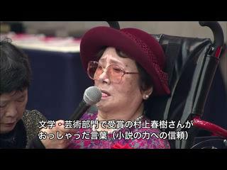 山崎豊子さん、第63回毎日出版文化賞で特別賞(2009年11月撮影)