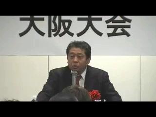 (2-2)第5回 真正護憲論(新無効論)公開講座 大阪大会/けんむの会