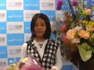北村桂香アマインタビュー