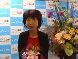 浅野法子アマインタビュー