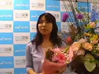 藤井敬子アマインタビュー