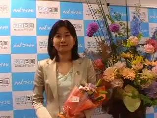 中倉宏美女流二段インタビュー