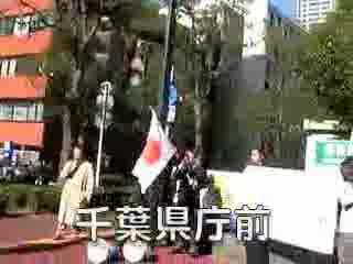 日本国民の敵である知事がいる?