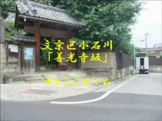 善光寺坂 紹介動画 作りました!