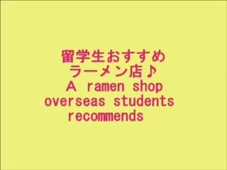 前期第1回 Japan Study②