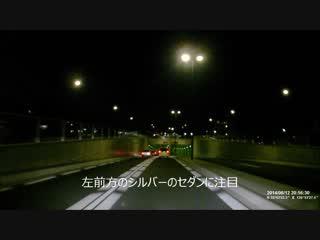 20140612東伏見トンネル取り締まり