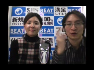 IT Tutorial / Beat Broadcast 5 Posterous 1/2 (LifeStream)