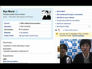 SNS Tutorial / Beat Broadcast 6 Linkedin 2/2 (Social Networking)