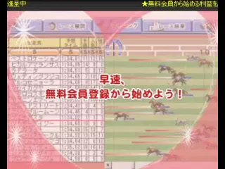 【高配当WIN5予想に最適】無料で始める競馬ソフト『競馬無双』運用ガイド無料進呈