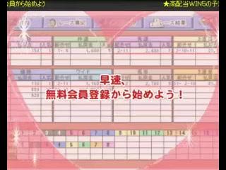 【高配当WIN5攻略!】無料で始める競馬ソフト『競馬無双』運用ガイド無料進呈