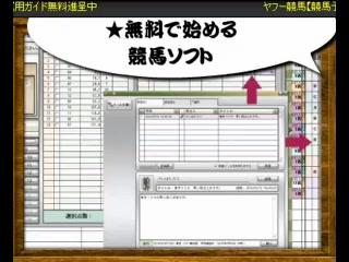 天皇賞(秋)三連単予想【競馬予想が簡単】JRA-VAN対応競馬ソフト
