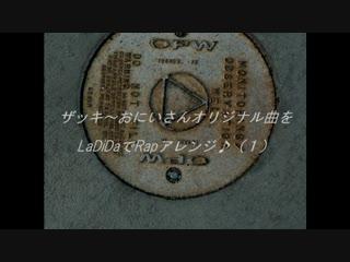 """iPodアプリ """"LaDiDa"""" つかってみた♪ (1)"""