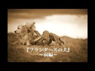 男が宮城まり子さんの声まねで『まんが世界昔ばなし』第8作目(前)