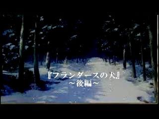 男が宮城まり子さんの声まねで『まんが世界昔ばなし』第8作目(後)