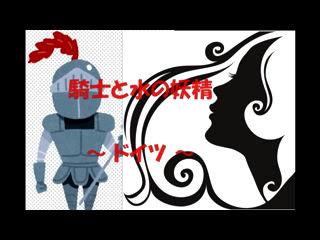 男が宮城まり子さんの声まねで『まんが世界昔ばなし』第12作目