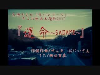 桐口百花アルバム【赤い慟哭】