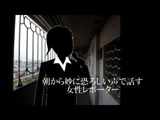 『モザイクな人々』ザッキ~おにいさんの形態模写/朝のワイドショー編