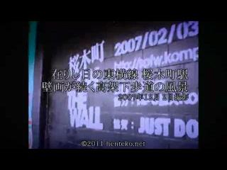 在りし日の東横線桜木町駅 壁画が続く高架下歩道の風景