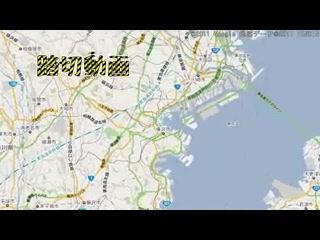 【踏切動画】横浜市西区桜木町 高島線三菱ドック踏切 / EH200形電気機関車