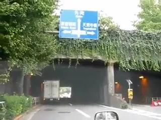 心霊 千駄ヶ谷トンネル