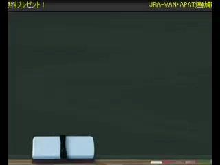 JRA-VAN・APAT連動競馬ソフトCrossOver【トライアル版】無料進呈
