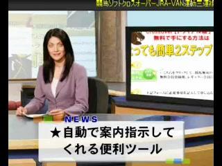 競馬ソフトCrossOver【トライアル版】JRA-VAN連動三連複予想