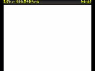 無料進呈!競馬ソフトCrossOver(JRA-VAN・IPAT・即PAT・APAT・競馬無双連動で競馬投資