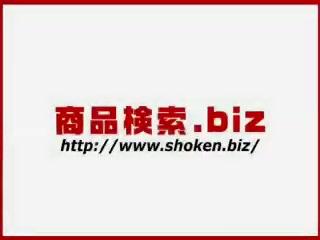 フジナ -fujina- 500円トライアルキット