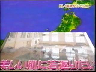 テレビや雑誌で話題の美しく若返る美肌温泉で有名な旅館