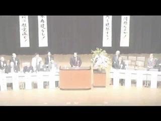 平沢勝栄議員「新しい憲法をつくる国民大会」報告