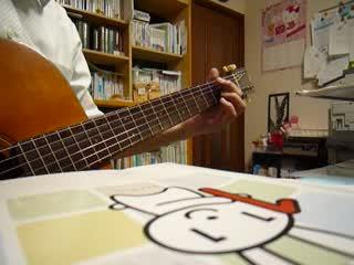 てんぐせんせい「フォーク☆ギター編」