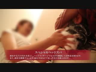 スペシャルヘッドスパ(ヘッドマッサージ) | 女子力の強いメンズエステ【俺のエステ】