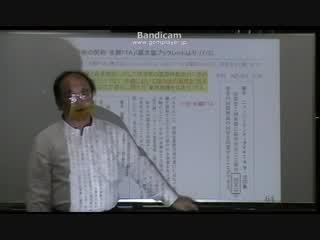 【TPP迷走】(6/8)かのん倶楽部(in南新宿)での講演(2014年10月)【田淵隆明氏】