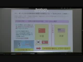 【TPP迷走】(8/8)かのん倶楽部(in南新宿)での講演(2014年10月)【田淵隆明氏】