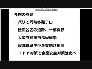 【簡易課税】(12/14)内税・税込経理なら事実上単一税率維持★食品安全強化